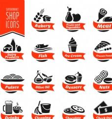 创意美食图标矢量设计