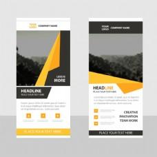 黄色折线传单设计图片