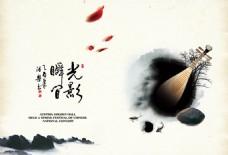 国风琵琶海报
