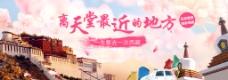 云南旅游广告宣传海报