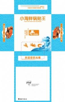 小海鲜锅贴王盒抽源文件