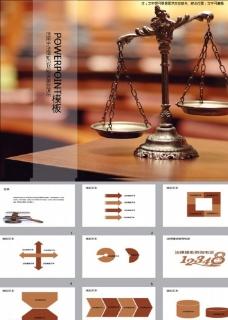 法律PPT