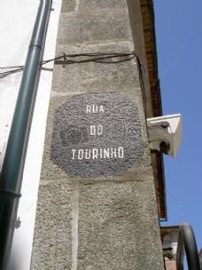 torinho街