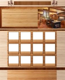 木质家具主页