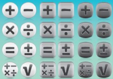 数学应用图标矢量