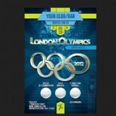 奥运会炫彩海报