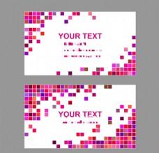 粉色名片设计矢量素材