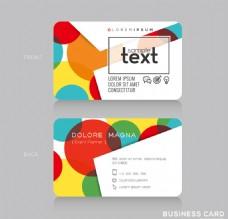 时尚商务名片卡片矢量素材