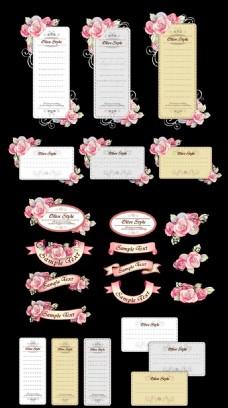 丝带卡片与手绘花卉矢量素材