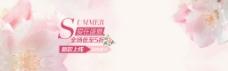 清新花卉海报背景