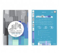 城市插画信息图表传单设计图片