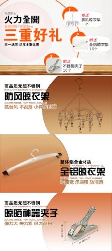三重好礼海报品质称霸棕色系大气气质智能