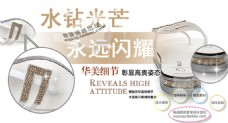 清新华贵风格 淘宝珠宝饰品 海报模板下载