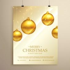 金色圣诞球的纸屑海报