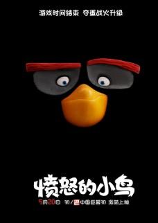 愤怒的小鸟-253