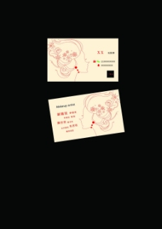化妆师名片