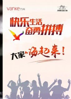毕业青春海报设计