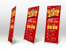开业促销盛大开业海报