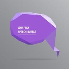 紫色低聚语音泡沫