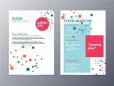 彩色圆点时尚折页设计图片