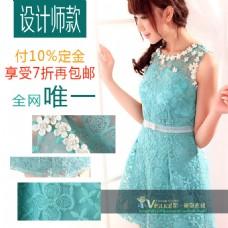 淘宝夏季女装店铺促销海报psd图片