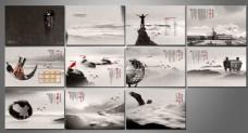 时尚中国风企业画册矢量素材