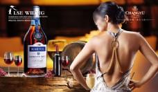 进口洋酒海报广告PSD素材