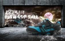 探路先锋运动鞋广告PSD素材