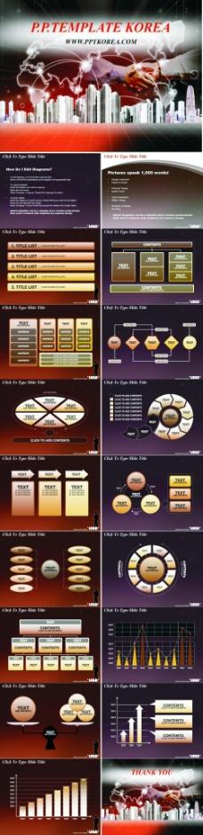全球贸易合作质感商务ppt模板