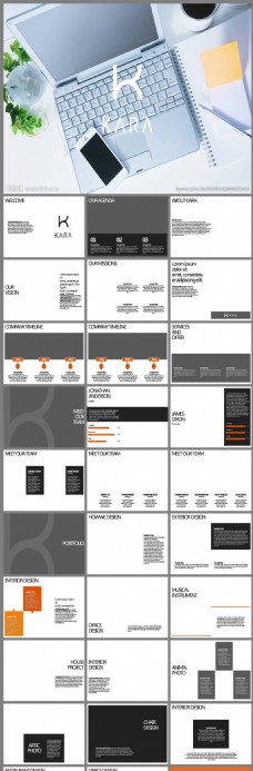 商务笔记本办公桌橙灰商务PPT模板