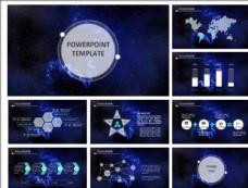 科技PPT   蓝色PPT