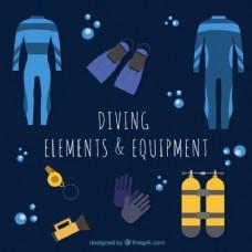 潜水服和潜水设备