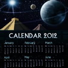玛雅新年月挂历背景海报图
