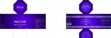 紫色异形包装
