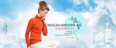 淘宝女装羊毛衫广告适用于淘宝女装海报设计