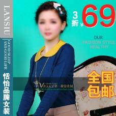 淘宝韩版冬装保暖棉衣素材