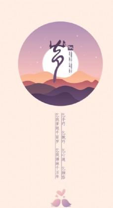 七夕乞巧节