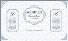 西式婚礼海报