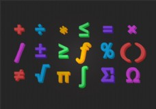 向量的数学符号