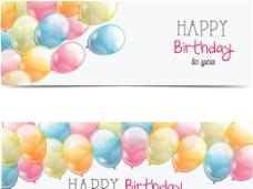 时尚彩色气球节日庆典矢量设计素材