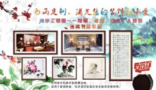 国画海报宣传彩页补习班