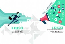 扁平创意企业画册