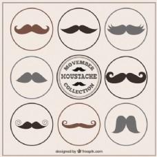Movember胡子收藏