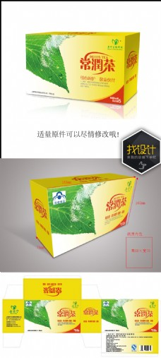 常润茶黄色包装