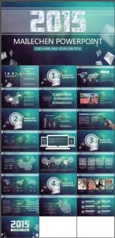 科技商务PPT模板