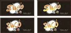 奶茶店招牌  LOGO创意设计