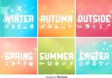 矢量季节背景采集