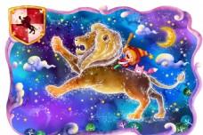 狮子座十二星座蓝色模板与白羊座男的恋爱观图片