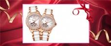 淘宝情侣手表