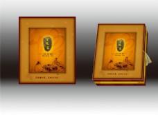 高档茶叶包装盒图片